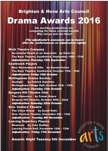 BHAC Drama Awards 2016
