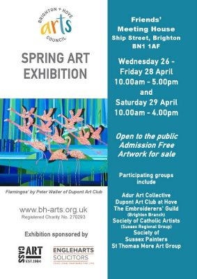 Spring Art Exhibition 2017 Poster